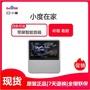 正點熱賣小度在家 nv5001帶屏智能音箱1s百度AIWiFi語音助手聲控藍牙音響