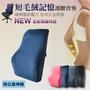 短毛絨記憶棉護腰背墊 腰靠 紓壓腰墊 護腰墊 靠墊 椅背舒適法蘭絨慢回彈 人體工學設計透氣 辦公室 居家