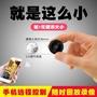 監視器 針孔 密錄器 無線 網路攝影機 微型攝影機 WIFI攝影機 監控 HD1080P 攝像頭 偽裝監視器 錄影