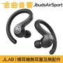 JLab Jbuds Air Sport 單一對耳機 真無線藍牙耳機 | 金曲音響