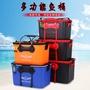 加厚活魚桶魚箱釣魚桶魚護桶eva折疊釣箱水桶多功能裝魚桶 包郵