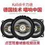 新款熱賣 汽車音響4寸5寸6寸6.5寸4X6寸6X9同軸全頻高中重低音車載改裝喇叭