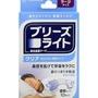 GSK Breathe Right 鼻舒樂 呼吸輔助貼片 (透明) 10片裝
