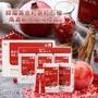 韓國黃金紅蔘紅石榴高濃縮口服液禮盒