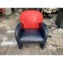 東鼎二手家具 藍紅雙色單人皮沙發*洽談椅*接待椅*單人沙發*客廳沙發*VIP椅*造型沙發*懶人沙發