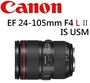 Canon EF 24-105mm F4 L IS USM II【平行輸入】★廣角變焦鏡頭 一年保固