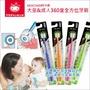 ✿蟲寶寶✿【日本AKACHAN 阿卡將 】大童&成人 360度全方位_牙刷