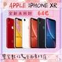 XR iPhone 64G 6.1吋 全新未拆封 XR Apple 原廠公司貨 原廠保固一年【雄華國際】