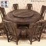 【慵懶空間】  餐桌實木椅組合雞翅木紅木家具客廳仿古中式原木家用雕刻圓形飯桌