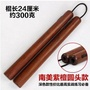 【紫檀雙節棍-圓頭款-全深色-棍長24cm-1支/組】南美紫檀木天然硬木練習實戰雙截棍-56016