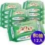 【拭拭樂】茶樹抗菌加厚版濕紙巾-(80抽X12包/箱)