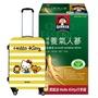 桂格養氣人蔘 90 入+KITTY行李20 吋行李箱