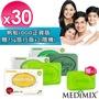 印度【Medimix】藥草精油印度皂30入125g (限量特贈75g旅行皂*2(顏色隨機)