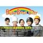 【展覽優惠券】京華城 BabyBoss 職業體驗門票 現票供應