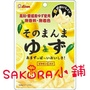 🌹現貨🌹日本柚子皮&檸檬皮 日本果乾