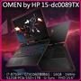 【2018.10 HP 電競筆電上市】HP 惠普 OMEN by HP 15-dc0089TX  暗影黑 電競筆電 i7-8750H/16G DDR4/GTX1060-6GB/512GB PCIe SSD+1TB/G-Sync/144Hz/FHD/W10