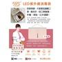 預購59S LED紫外線-貼身衣物消毒盒【p26升級版】原廠公司貨|永準貿易