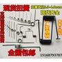 ◆扭簧 現貨 小扭簧 扭力 彈簧 線徑0.3-3.5 90/180度 v型夾子彈簧