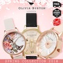 [CitiWatches] Olivia Burton Ladies Watches