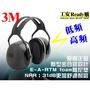 <工安READY購> 新型阻尼防震墊 PELTOR原廠 3M-X5A 工業防護 隔音耳罩 射擊 打靶