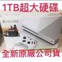 全新台灣公司貨XBOX ONE S 1TB大容量戰地風雲同綑組