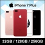 ★MULTI MODEL★ iPhone 7 Plus / 32GB 128GB 256GB / 100% working / Unlocked / 4G LTE / Refurbish