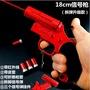 [天]絕地吃雞周邊 裝備空頭武器信號彈可發射合金玩具槍模型鑰匙扣