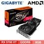 技嘉 Radeon RX 5700XT GAMING OC 8G/Std:1795MHz/三風扇/註冊五年保(長28公分)