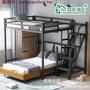 【愜意生活】 百年鴻遠高低雙人床上下鋪鐵架床LOFT歐式高架雙層床宿舍小戶公寓