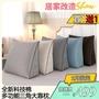 【18NINO81】亞麻透氣多功能靠枕 大款2入組 八色可選(亞麻 透氣 三角靠枕 靠枕)