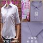龐德迪諾→防皺襯衫→標準領.五分袖→天絲棉.、貨號:3085粉紫色 ,尺寸→36吋~44吋