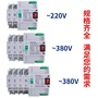 3狂歡熱賣雙電源自動轉換開關不斷電兩路切換開關2P 3P 4P家用隔離型轉換器