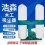 木工布袋粉塵吸塵器除塵器 工業集塵器設備單雙筒移動式雕刻機吸塵器