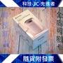【科技新貴】Zyxel合勤 LTE4506-M606 4G LTE家用熱點路由器 熱點 路由器