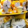 限量 白爛貓娃娃  白爛貓新光電影院 白爛貓騎魚娃娃  白爛貓抱魚娃娃 絨毛娃娃