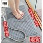 【得喜】浴室止滑墊 排水止滑墊 地墊 防滑墊 PVC 浴室地墊  拼接地墊 PVC墊子