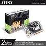 MSI 微星 N730-2GD3V3 顯示卡 - GT730 / 2GB DDR3 / 全固態電容