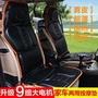 車載震動按摩器腰部汽車按摩椅墊全身多功能家用電動按摩靠墊坐墊 igo