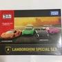 TOMICA TOMY 多美 小汽車 Lamborghini 藍寶堅尼 跑車 盒組 車組