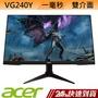 [滿額88折]ACER宏碁 VG240Y 24型 IPS FreeSync 電競螢幕 液晶螢幕 電腦螢幕 蝦皮24h