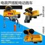 微型電動葫蘆220V小吊機家用吊車0.5t1噸提升機卷揚機裝修起重機 英雄聯盟MBS