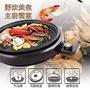 LAPOLO米其林電烤盤   TW-9132