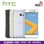 HTC福利品宏達電 HTC 10 M10H 5.2吋 3G/32GB 1200萬畫素 四核心智慧型手機,天堂m掛機神器(HTC 10 M10H)
