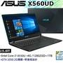 Asus X560UD-0101 i7 8550U GTX1050詢問區 保證市場最低價  請勿直接下標