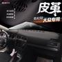 避光墊 GOLF 7代 7.5 GTi Rline 儀表皮革避光墊