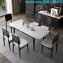 【免費上門安裝】北歐餐桌椅組合簡約現代伸縮折疊餐桌小戶型家用陶瓷仿大理石飯桌