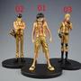 惠美玩品 海賊王 DXF 公仔 1608 魯夫 索隆 香吉士(山治) GOLD 黃金 共三款
