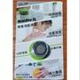 ☆全新 minible Q 微氣泡起波器 - 全新和荷時際 - M24外牙