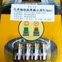 無線胎壓監測器 4入一組 汽車機車輪胎 腳踏車重機 胎壓計 胎壓偵測器 胎壓表 汽車百貨 自行檢測胎壓 非官方蝦皮交流區