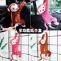 創意皮皮猴子紙巾抽盒 汽車用品抽掛式車載椅背猴子抽紙盒 卡通可愛紙巾盒